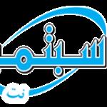 انتصار الإرادة اليمنية..
