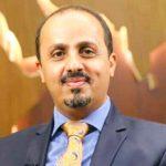 الحوثيون.. إعدام السلام في اليمن!
