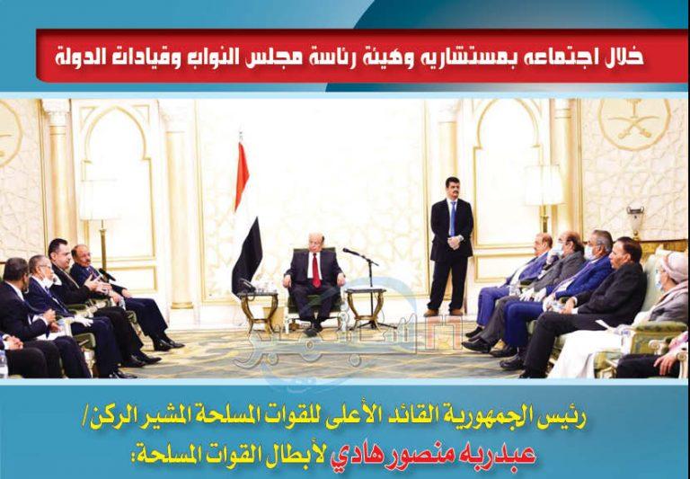 رئيس الجمهورية: التحية لأبطال القوات المسلحة الذين يجترحون البطولات في مختلف الجبهات