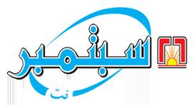 الحوثيون.. جماعة إرهابية