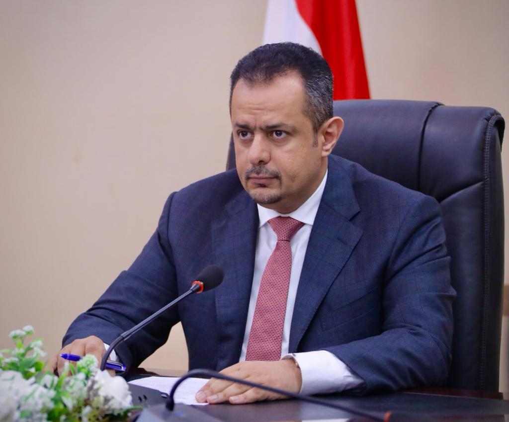 رئيس الوزراء يعزي نظيره الإثيوبي بضحايا الجريمة المروعة في أحد مراكز الاحتجاز بصنعاء