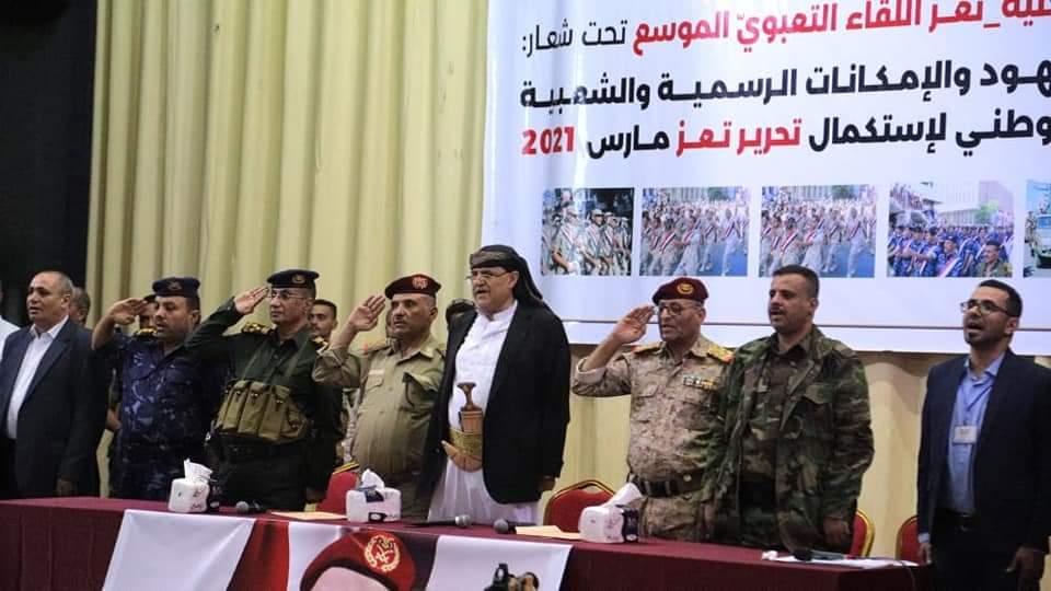 محافظ تعز يعلن التعبئة العامة لدعم وإسناد الجيش الوطني لاستكمال التحرير