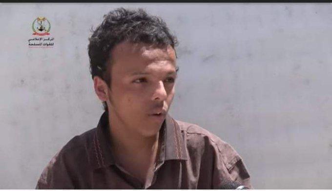 تركونا لمصيرنا.. فيديو يكشف جزءاً من طرق استغلال وتجنيد مليشيا الحوثي للأطفال