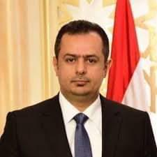 رئيس الوزراء يبارك إعلان التعبئة العامة في تعز ويؤكد دعم الحكومة لمعركة التحرير الفاصلة