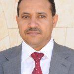 عبودية الإمامة تعود إلى بيوت في اليمن