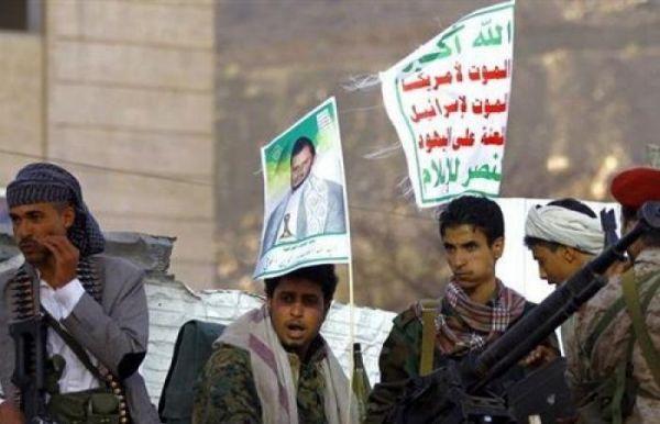 سقوط صاروخين باليستيين في محافظتي عمران وصعدة اطلقتهما المليشيا الحوثية من صنعاء