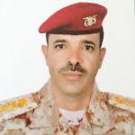 ثورة اليمن المجيدة