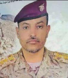 العميد الركن قاسم علي السلفي ..شهيد خالد
